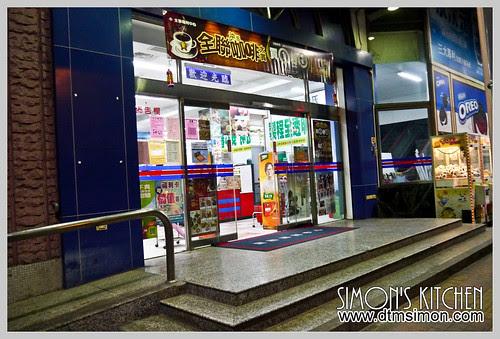 士官長東北酸菜白肉鍋01.jpg