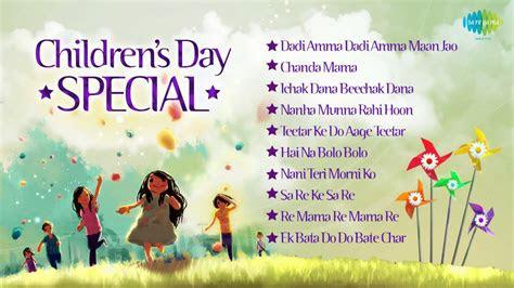 childrens day special  hindi songs audio juke box