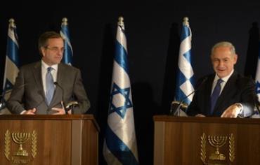 Prime Minister Binyamin Netanyahu meets with his Greek counterpart, Antonis Samaras, in Jerusalem.