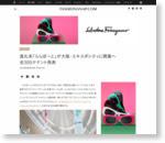 進化系「ららぽーと」が大阪・エキスポシティに開業へ 全305テナント発表 | Fashionsnap.com