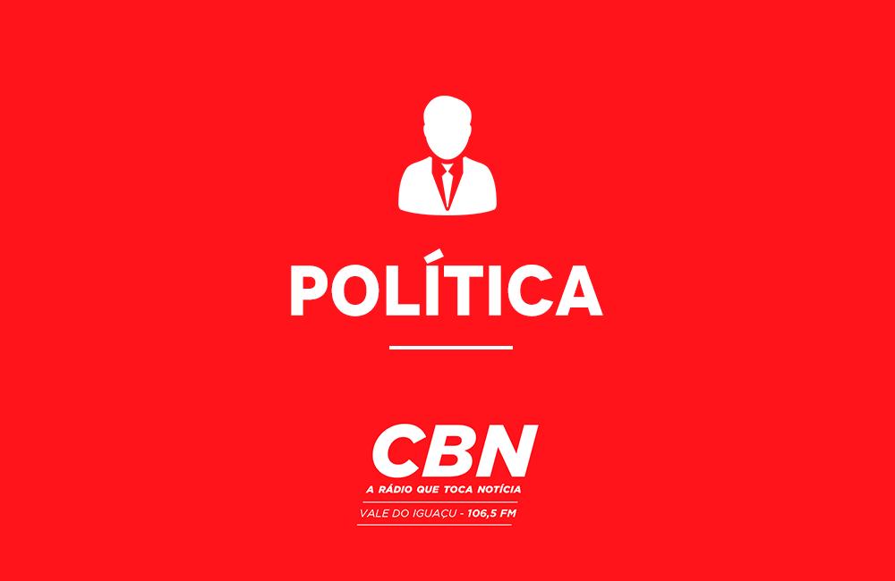 Resultado de imagem para logo Jornalista da CBN