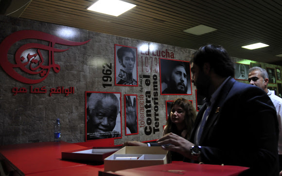 Stand del canal panárabe Al Mayadeen en la Convención de Radio y Televisión. Foto: Ladyrene Pérez/ Cubadebate.
