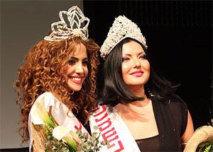 мисс Беэр-Шева, Беэр-Шева, конкурс красоты