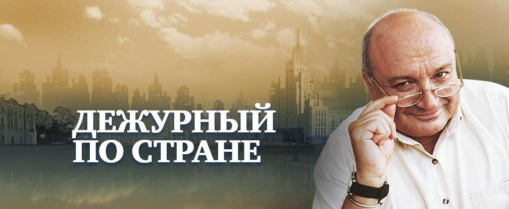 Богема затопила Россию развратом, злобой и ненавистью
