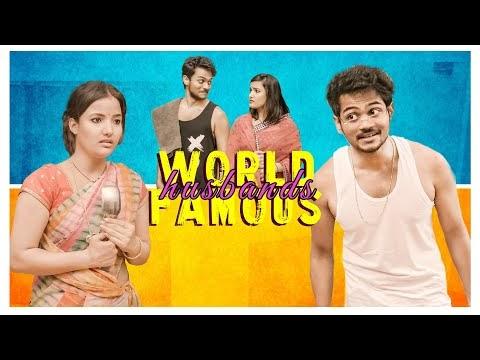 World Famous Husbands Short Film