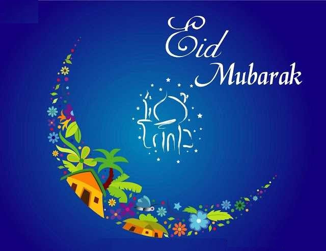 Eid Mubarak HD Photos Wallpapers free Download 1