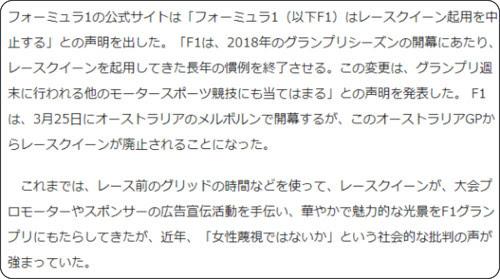 https://thepage.jp/detail/20180201-00000001-wordleafs