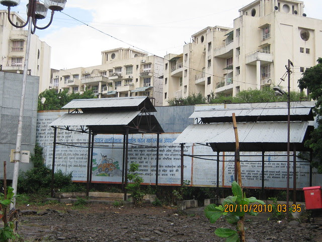 Bavdhan Budruk Crematorium