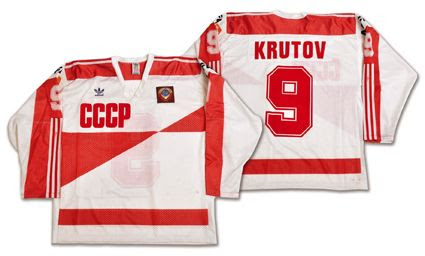 Soviet Union 1986 jersey photo SovietUnion1986jersey.jpg