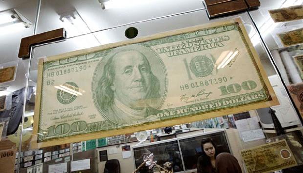 Uang Virtual di Dunia Maya Bernama Bitcoin