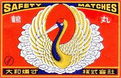 japon etiquettes allumettes021