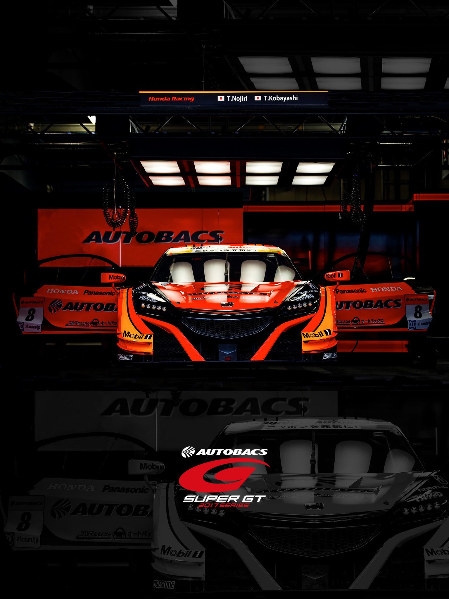 Wallpaperrd5 Fuji Super Gt Official Website