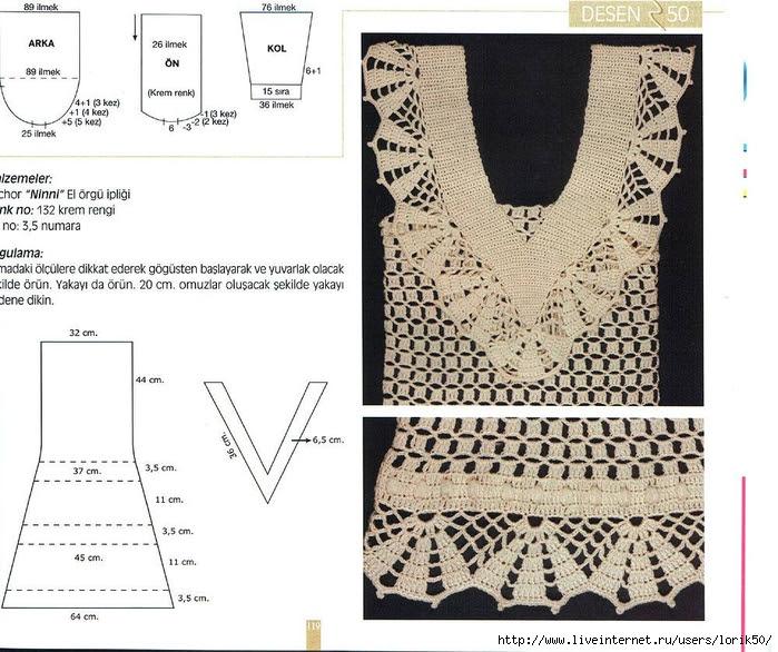 crochetemoda000144 (700x586, 294Kb)