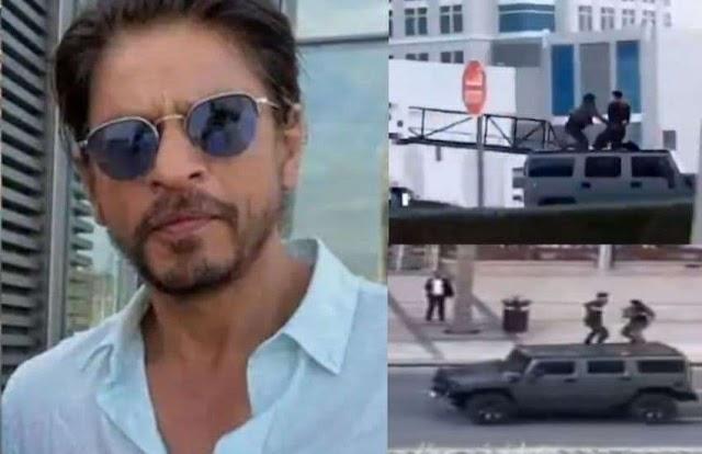 Shah Rukh Khan की फिल्म पठान से एक्शन सीन्स हुए लीक, फैंस शेयर कर रहे हैं शूटिंग के वीडियो