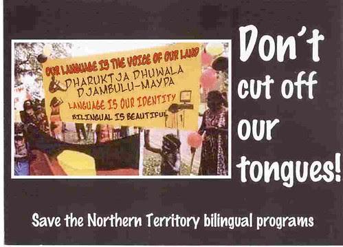 Save Bilingual Education postcard