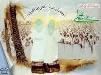 zadunia nabi ibrahim  ismail danghadir khum