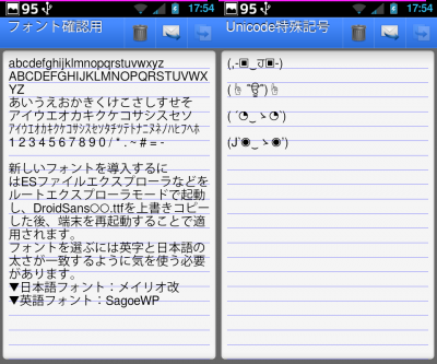 device-2012-07-21-175444.png