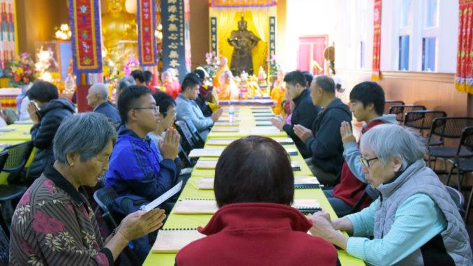 頂禮 H.H. 第三世多杰羌佛!! 美國舊金山華藏寺 2017年地藏王菩薩聖誕法會