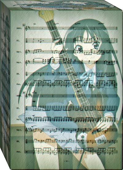 真珠色のVISION Band 11p7edit