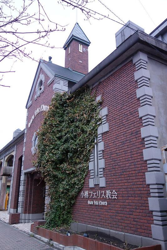 小樽フェリス教会