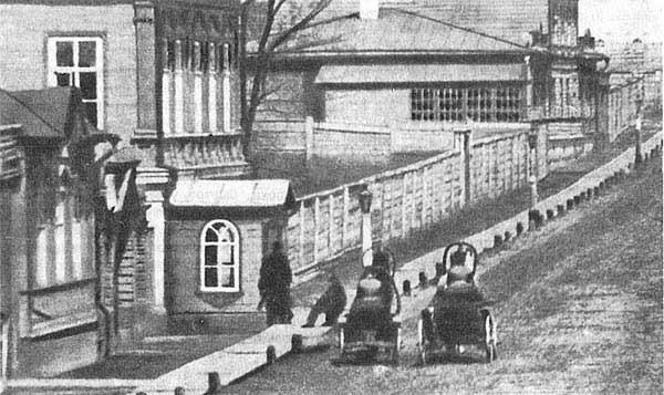 симбирск 3 1867