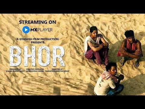 Bhor Hindi Movie Trailer