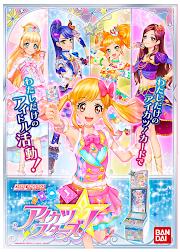 Aikatsu Stars Game Android