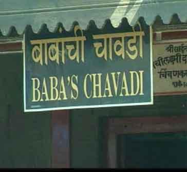 Baba's CHAVADI