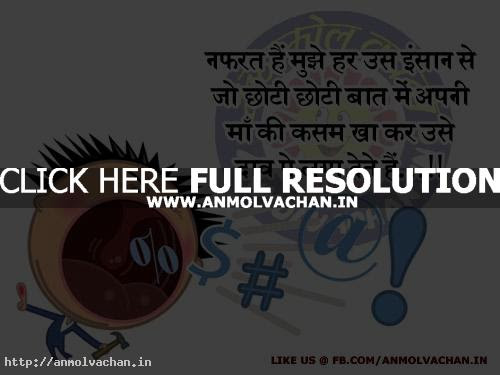 Parents Quotes In Hindi Clipart Panda Free Clipart Images