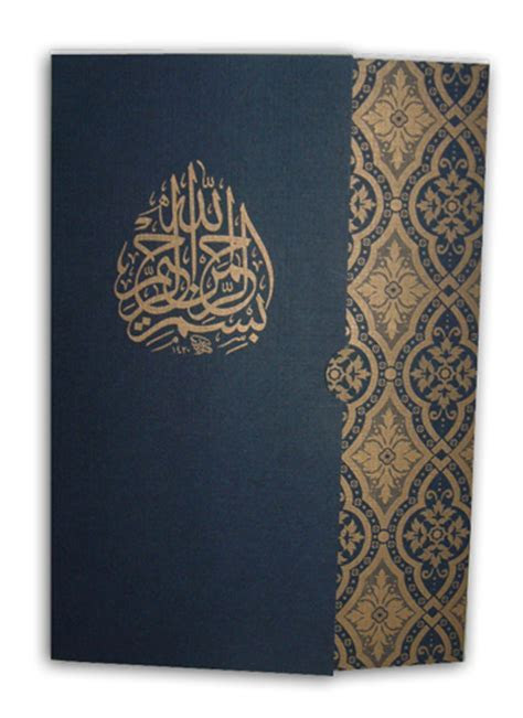 Muslim Wedding Invitation Cards Uk