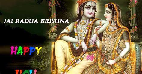 Radha Krishna Playing Holi   Happy Holi Wallpaper