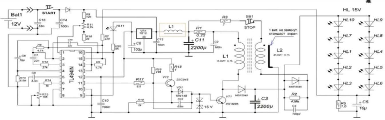 How To Convert Circuit Diagrams To Pcb Layout In Circuit