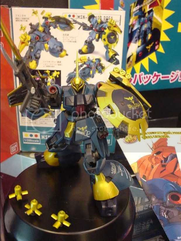 HCM Pro Gyunei Guss's Jagd Doga. I read from somewhere that it will be on limited release