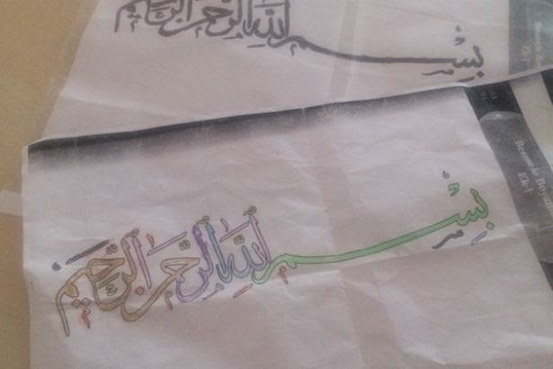 Bursa Okul öncesinde Din Eğitimine Herkesten önce Başladı Sol