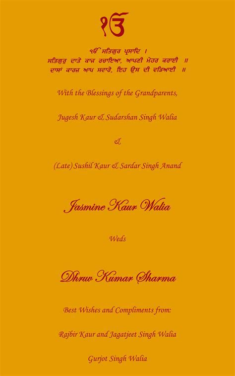 Sikh wedding card wording 026