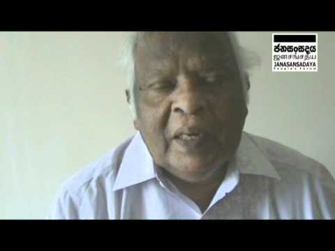 A video in Sinhala that explains the difference between law and order, and the rule of law