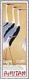 White-naped Crane Grus vipio