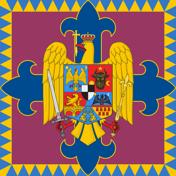 File:Royal standard of Romania (King, 1922 model).svg