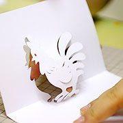 Galo Kirigami 4 Como fazer artesanato em Kirigami passo a passo