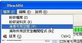 BleachBit-08