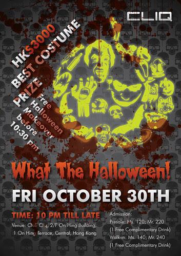 halloween poster concept