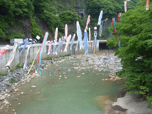 吾妻川 (1)