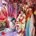 Kimi wa Melody / AKB48
