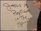 Jesus the Baptizer