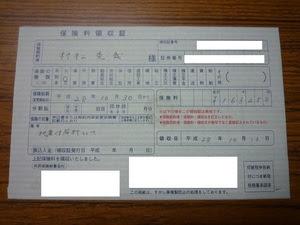 s-P1370698.jpg
