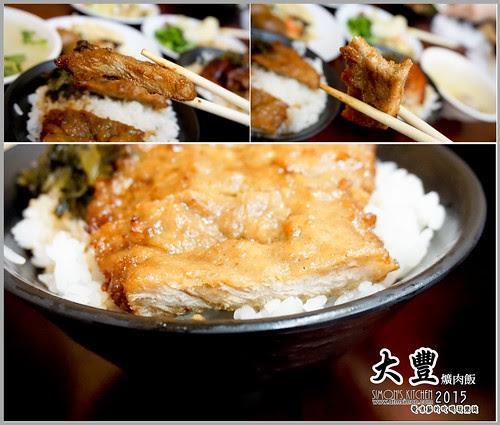 大豐爌肉飯18.jpg