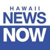 KHNL/KGMB, LLC - Hawaii NOW Local News artwork