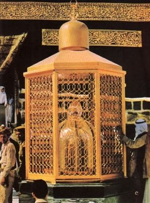 Maqam Ibrahim (A.S)