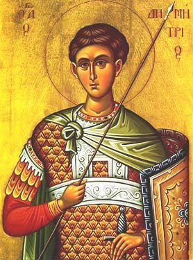 ST DEMETRIUS, the Great Martyr of Thessaloniki