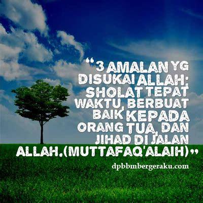 kata bijak islami hijrah qwerty